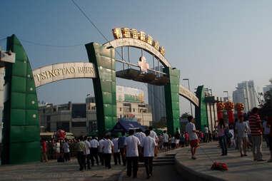 Qingdao fest