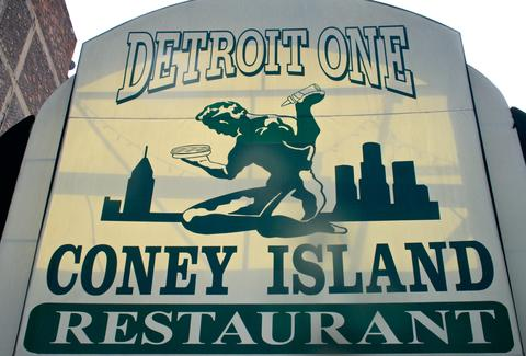 Detroit One Coney Island DET