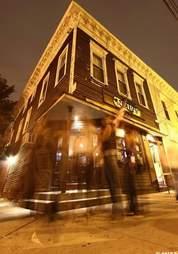 Neir's Tavern Queens