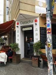 Exterior of Datscha