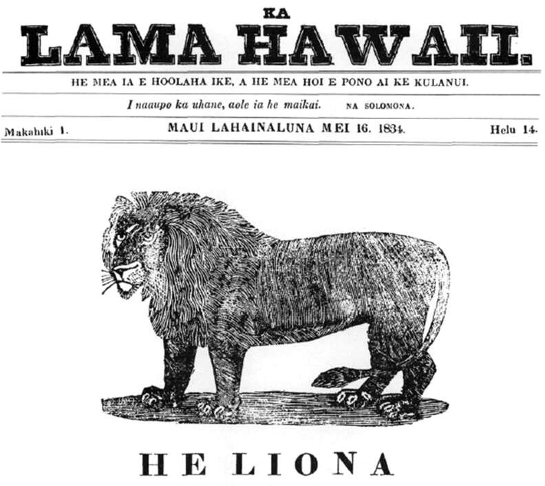 Hawaiian newspaper