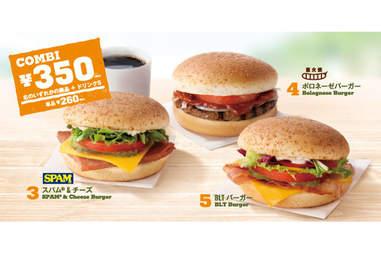Burger King Japan Spam cheeseburger, bolognese burger, and BLT burger
