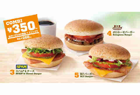Burger King Japan Spam cheeseburger, bolognese burger, and BLT burger