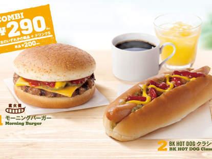 Burger King Japan morning burger and hot dog