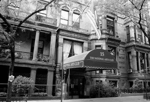 The National Arts Club