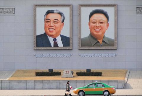 korean leader portraits