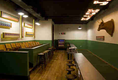 Black Jack Bocce Bars DC