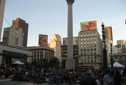 Union Square Movie in the Park