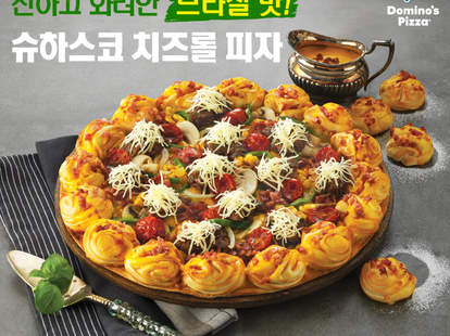 Domino's South Korea Brazilian BBQ Cheese Roll Pizza