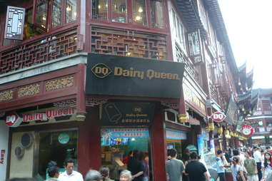 dairy queen china