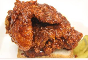 400 Degrees Hot Chicken
