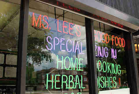 exterior of miss lee's good food