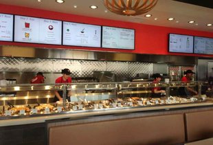 Panda Express Innovation Kitchen