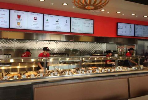 Panda Express Innovation Kitchen: A Pasadena, Los Angeles Restaurant.