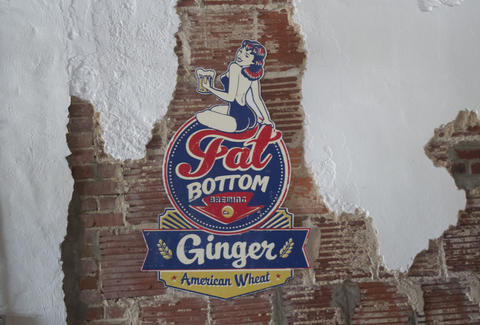 Fat Bottom Brewery