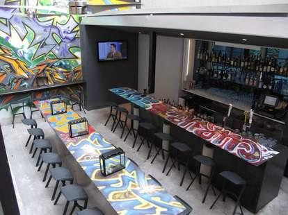Sampan Restaurant Philadelphia