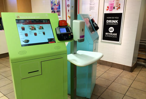 McDonald's automated checkout
