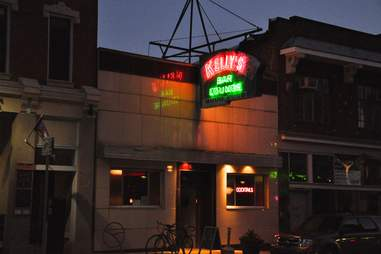 KELLY'S BAR AND LOUNGE