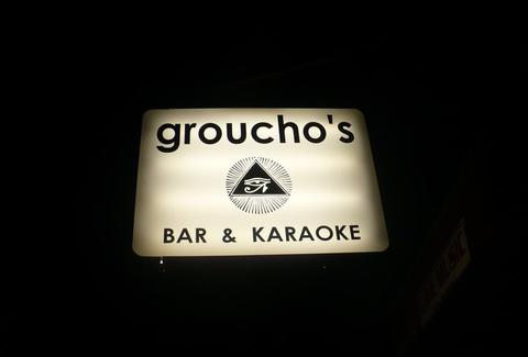 Groucho's Bar & Karaoke Louisville