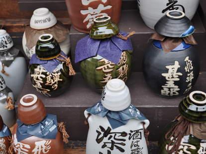 japan booze bottles