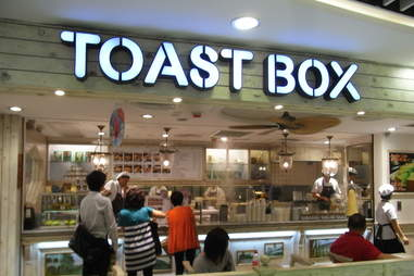 toast box singapore
