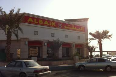 al baik saudi arabia