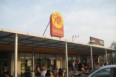 burger ranch israel