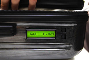 Overweight luggage fees? Not with this self-weighing suitcase.