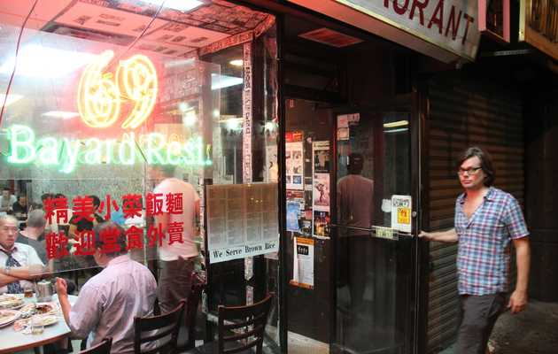 The 12 best under-the-radar Chinese restaurants in NYC