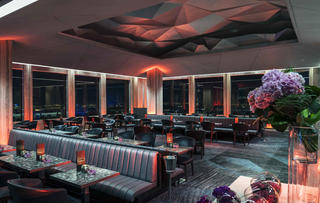 SixtyFive bar at the Rainbow Room