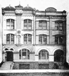 The Everleigh club