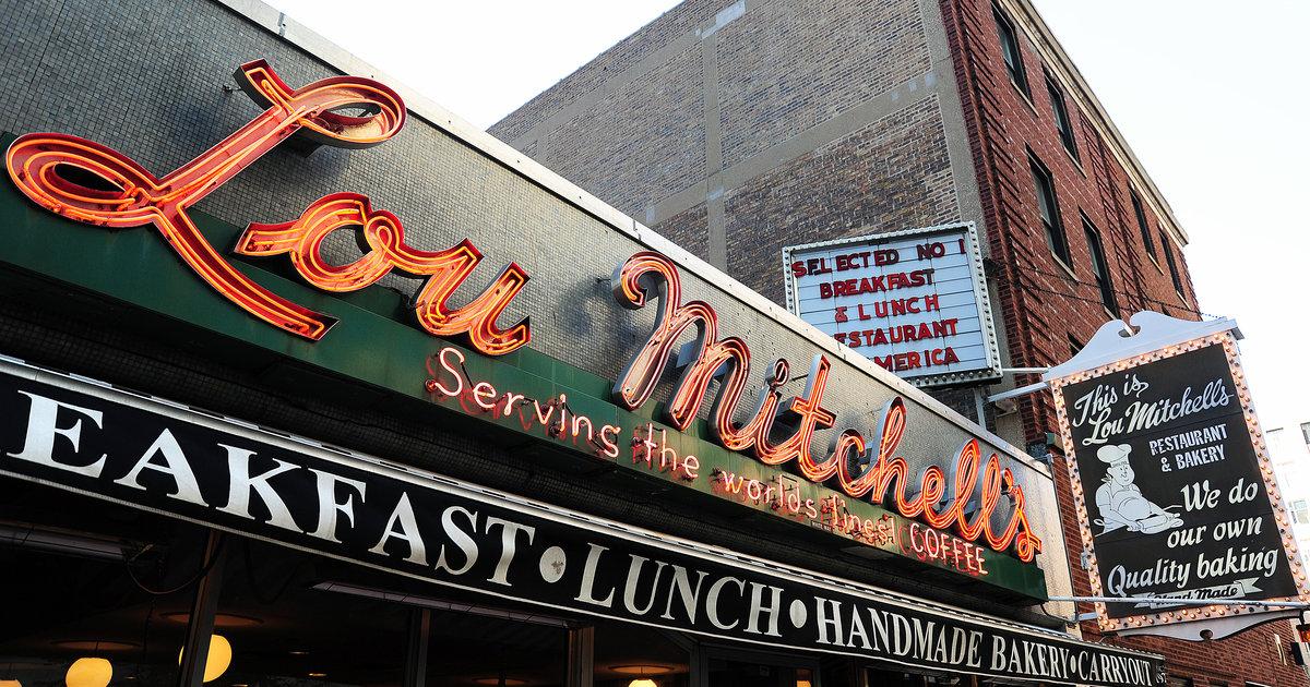 Han Building Chicago Restaurant