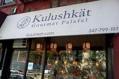 Kulushkät Best Falafel NYC
