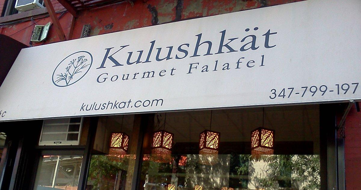 Kulushk 228 T Gourmet Falafel A New York Ny Restaurant