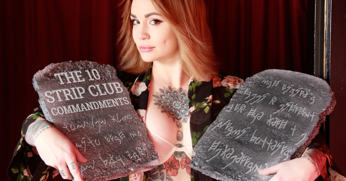 The 10 Strip Club Commandments