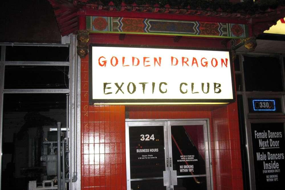 washington golden dragon club