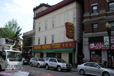 the hong kong harvard square