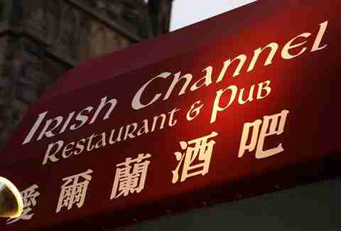 irish channel restaurant