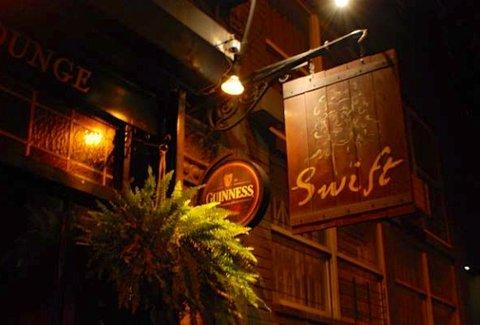 Swift Hibernian Lounge: A New York, NY Bar