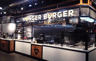 Hunger Burger