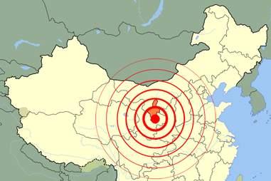 Gansu Earthquake