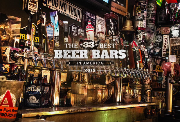 The 33 Best Beer Bars in America