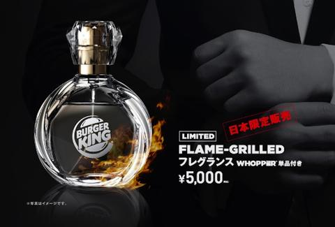 Burger King Japan Whopper cologne