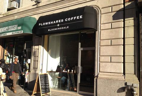 Plowshares coffee