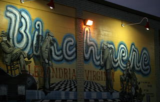 The Birchmere