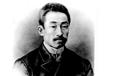 Nakagawa Portrait