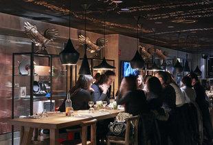Caf 233 Le Papillon Restaurant