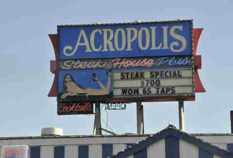 acropolis steakhouse strip club