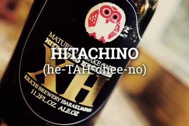 Hitachino