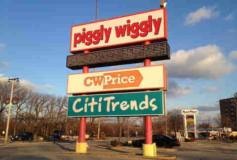 Piggly Wiggly sign